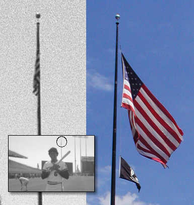 Flag pole detail comparison